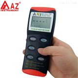 臺灣衡欣AZ8852雙通道多探頭熱電偶溫度計