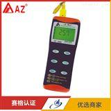 台湾衡欣AZ8856热电偶接触式温度计