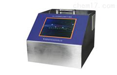 CLJ-310大流量激光尘埃粒子计数器价格