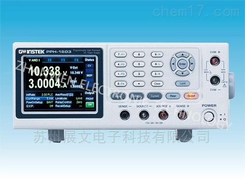 台湾固纬可编程线性直流稳压电源 PPH-1503