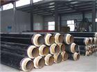 预制直埋蒸汽保温管厂家,聚氨酯硬泡瓦壳