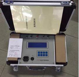VT-700动平衡测试仪制造商