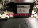 D661-4506CMOOG伺服阀清洗维修专业厂家