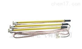 JDX-WS-110KV短路接地线