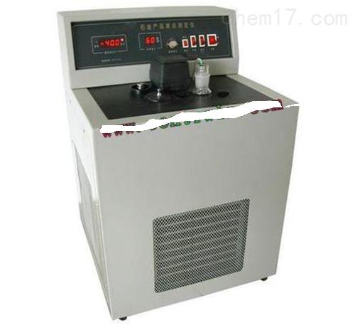 ZH7896石油产品凝固点测定仪