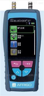 B20德国菲索Bluelyzer ST手持式烟气分析仪总代