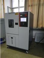 TD-150A臭氧老化試驗箱