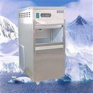 江苏雪科制冰机IM-100全自动子弹头片冰机