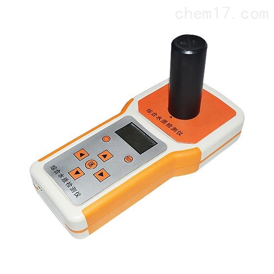 HX-ZSJ1手持式综合水质检测仪 水质分析仪