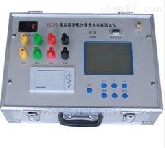 ST-207T3/变压器有载开关测试仪