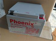 Phoenix蓄電池KB12500 12V50AH