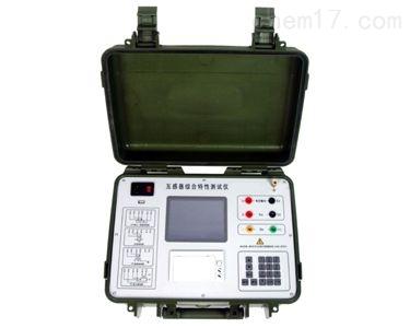 互感器綜合測試儀