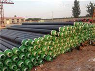 聚氨酯硬質泡沫預製管成品價格