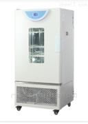 一恒BPMJ系列霉菌培养箱