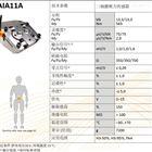 腰椎力传感器