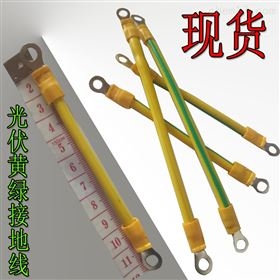 PV光伏电缆PV1-F太阳能电缆,厂家批发