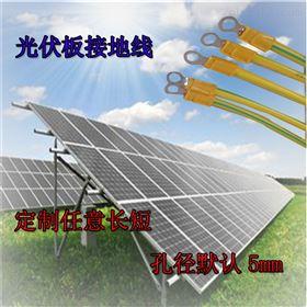 BVR4光伏板接地线 太阳能黄绿接地铜线