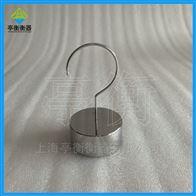 带挂钩的标准砝码,1kg不锈钢单钩砝码