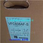 VFC608AF-S日本富士(FUJI)高压鼓风机 VFC608AF-S