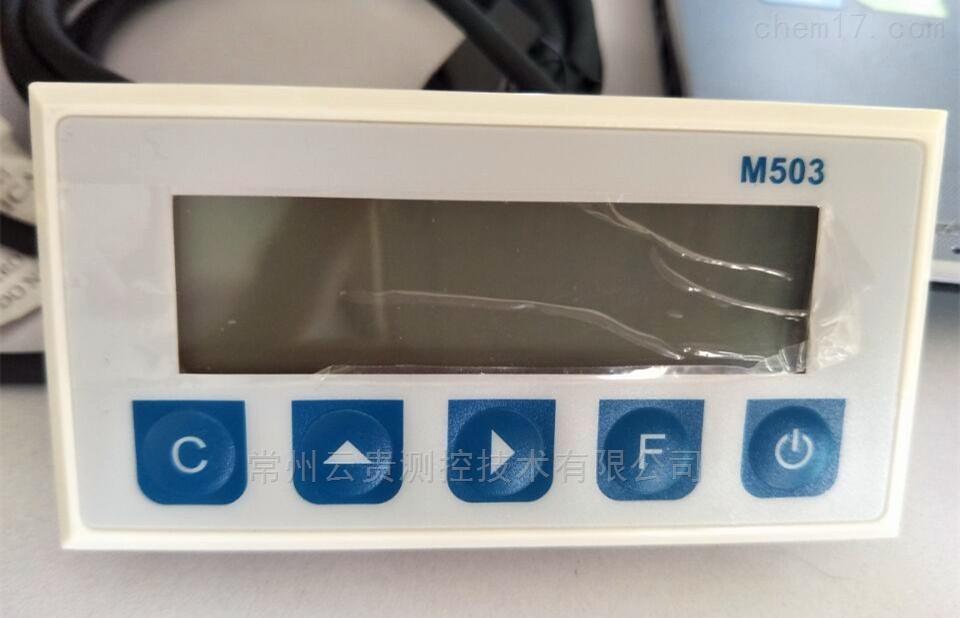 M503数显表