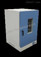 DZF-6090立式真空干燥箱產品特點