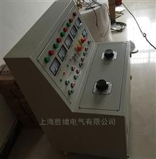 全自动高低压开关柜通电试验台生产厂家
