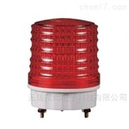 Q-Light可莱特S50L-220-R指示灯
