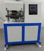 上海自动压片机(平板硫化机)