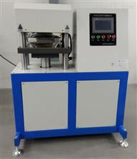 HY-20T上海自動壓片機(平板硫化機)