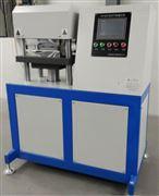 上海冷热型压片机(平板硫化机)