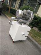 箱式移动式磨床工业吸尘器