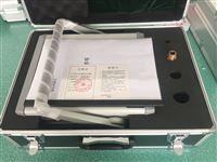 SF6智能微水测量仪承装承修承试设备