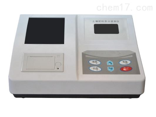 土壤肥料养分速测仪HX-Q3+ 标准型,大屏汉显