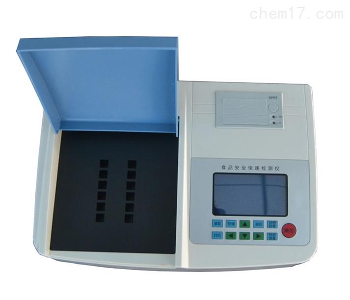 HX-ZSP12综合食品安全检测仪 食品分析仪