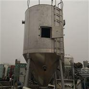 产量80-120型沸腾干燥机使用说明