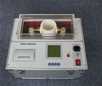 全自动绝缘油介电强度测试仪单杯三杯