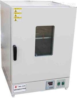 SPX70B生化培养箱