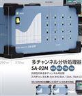 理音SA-02振动噪音分析仪