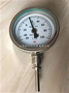 WSSX-581WSSX-581万向型温度计