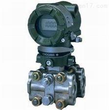 TH30513051智能压力变送器