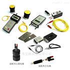 AUD-622静电检测套件AUD622 KIT