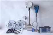 工業壓縮空氣計量儀表