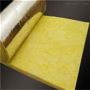 批发玻璃棉保温板发货及时