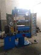 橡膠塑料制品壓力機63T平板硫化機