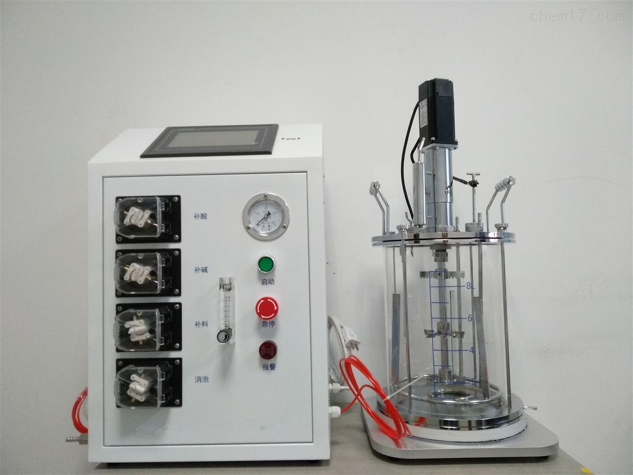 实验室小型微生物发酵设备
