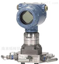 罗斯蒙特3051TG压力变送器-南京拓辉