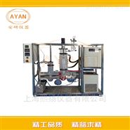 安研多效刮板分子蒸餾設備