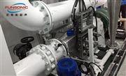 可定制 超声波搅拌设备