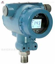 TH-2088智能扩散硅压力变送器