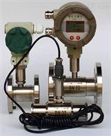智能型矿泉水流量计工作原理 选型规格